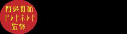 防災用品ドットネット監修 Vino español【スペインワイン専門サイト】